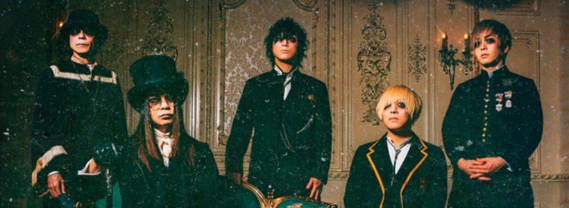 Mucc: la banda de Jrock saca nuevo material en cassette