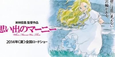 Studio Ghibli sigue anunciando nuevas películas
