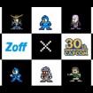 Capcom lanza una línea de lentes de sus títulos emblemáticos por su 30 aniversario