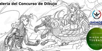 Galería del Concurso de Dibujo Nihon no Tsubasa 16-02-14